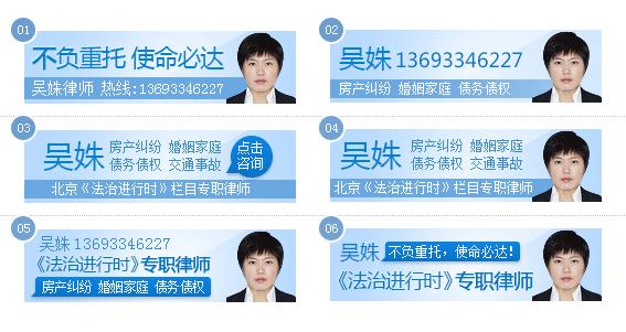 6种类律师广告布局